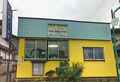 20160917fukushi