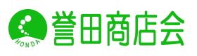 誉田商店会