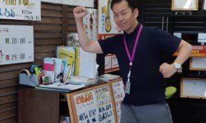【新規入会会員】すっきりラボ誉田駅前店