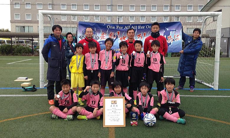 千葉県少年サッカー選手権大会 準優勝