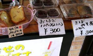 華々@お魚料理 誉田駅直ぐ