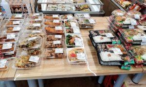 加藤商店 1月28日(木) リニューアルオープン