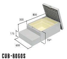 JOTOハウスステップ8060S