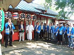 八幡神社 秋季祭礼
