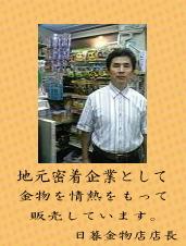 higurashitenntyou